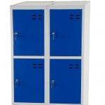 Förvaringsskåp, blå/grå 8-fack 1920x700x550