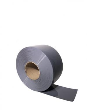 PVC plastridå grå 2x200mm/meter