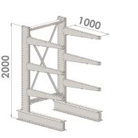 Starter bay 2000x1000x1000,4 levels