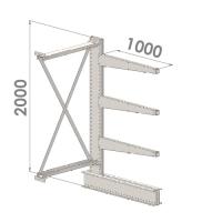 Add On bay 2000x1000x1000,4 levels