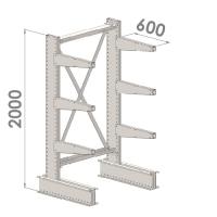 Starter bay 2000x1500x600,4 levels