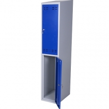 Clothing cabinet, blue/grey 2 doors, 1920x350x550