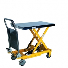 Lifting table with foot pump 700x450 mm 150 kg